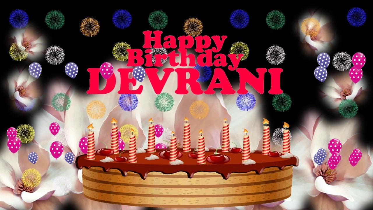Happy Birthday Wishes For Devrani In Hindi À¤¦ À¤µà¤° À¤¨ À¤• À¤œà¤¨ À¤®à¤¦ À¤¨ À¤• À¤¶ À¤à¤• À¤®à¤¨ À¤